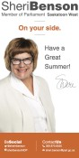 Sheri Benson wishes you Have a Great Summer!
